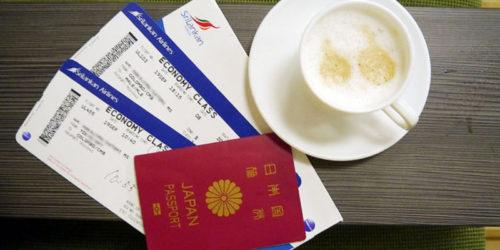 パスポートとエアチケット