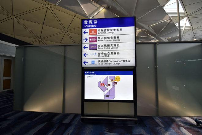 香港ラウンジ